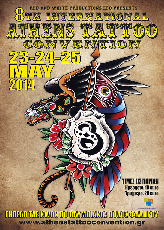 8th International Athens Tattoo Convention