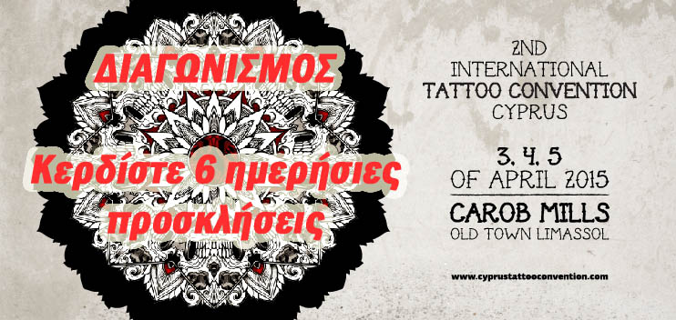 cyprus tattoo convention
