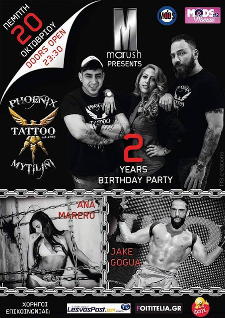 phoenix tattoo party